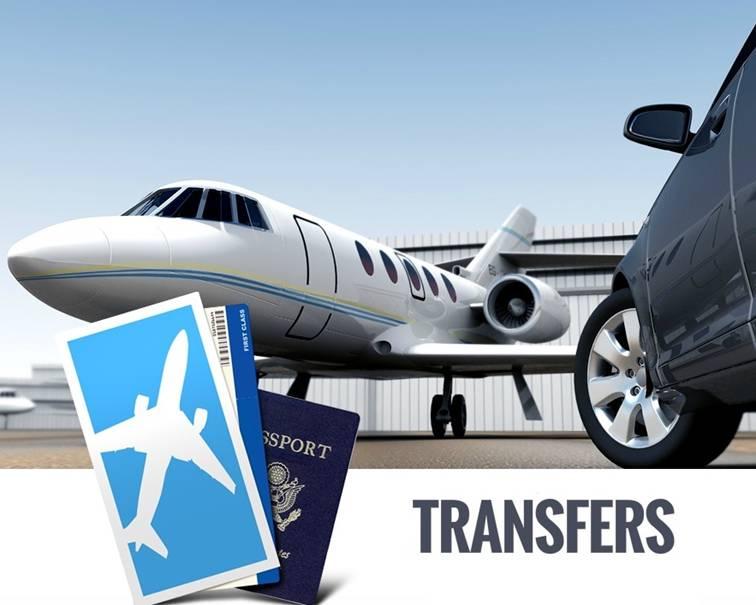 Заказать трансфер в Израиле