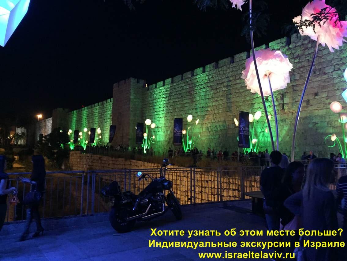 индивидуальные экскурсии в Израиле Ежегодное лазерное световое шоу в Иерусалиме